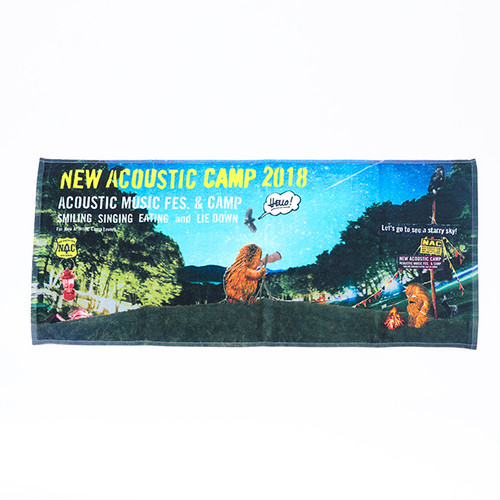 NAC18 VISUAL face towel