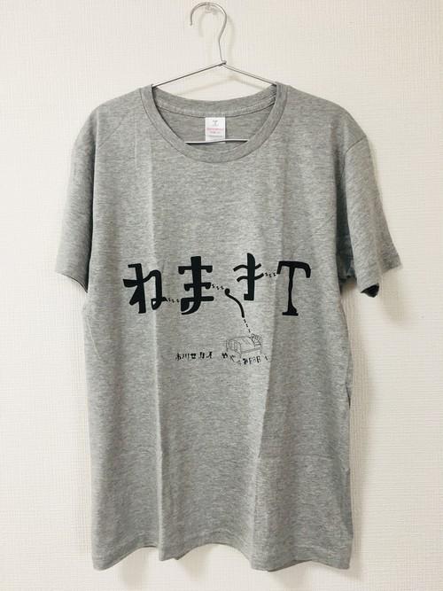 ねまきTシャツ