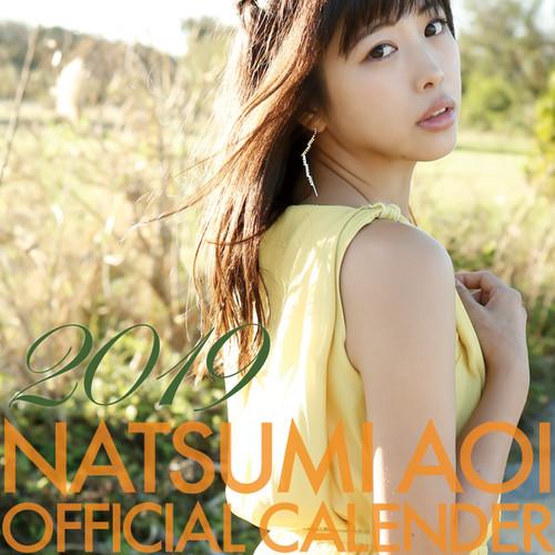 NATSUMI AOI サイン入り公式カレンダー2019(掛軸タイプ)