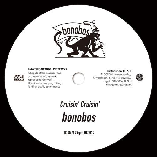 bonobos『 Cruisin' Cruisin' 』