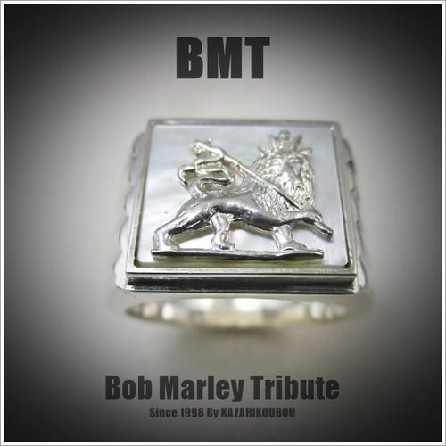 BMT Ring:ホワイトシェル