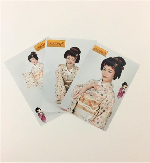 【山岸万里菜】吉岡珠子 ブロマイド 舞台「てやんDays」 アイドル 着物 幕末