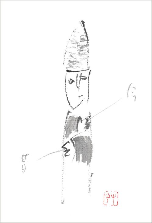 葉書「風羅」筆:メタセコイア
