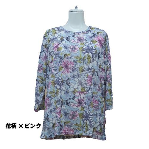 婦人 7分袖Tシャツ ①