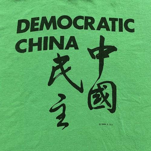 80's SCREEN STARS | DEMOCRATIC CHINA tee (V0811M)