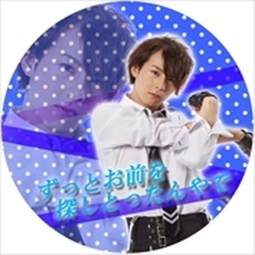 「47男子」セリフ入り缶バッチ 大阪の神×5個