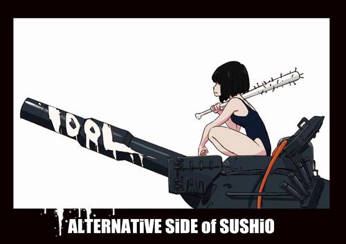 すしお『ALTERNATiVE SiDE of SUSHiO』(限定BOX版)※限定生産