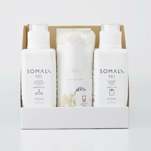 SOMALI ランドリー&フェイスタオルセット
