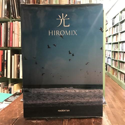 光 / HIROMIX