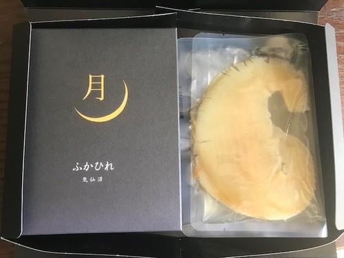 【ワケありフカヒレ・大特価】フカヒレ姿煮・ギフトセット
