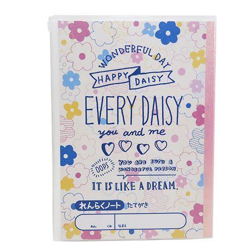 B5カバー付きれんらくノート★every daisy