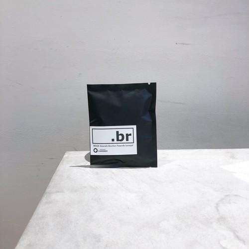 ドリップバッグ ブラジル BRAZIL, Amarelo Bourbon, Fazenda Laranjal