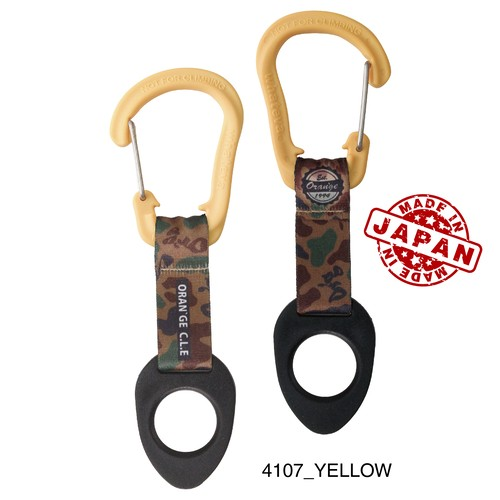 #160617_Camo Bottle holder_4107_YELLOW