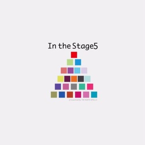 V.A.「In The Stage5」