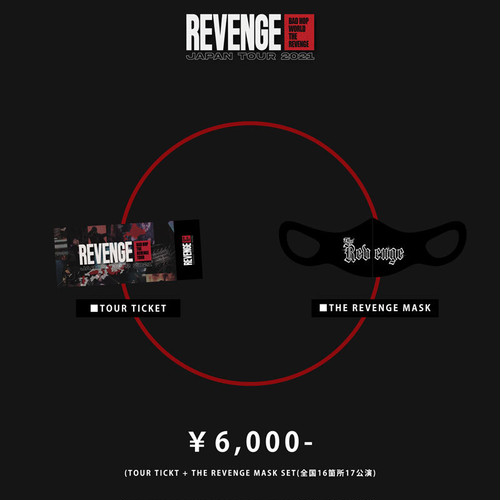 TOUR TICKT + THE REVENGE MASK SET