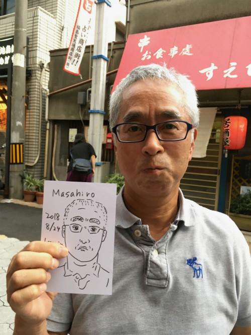 マサヒロさん 216円