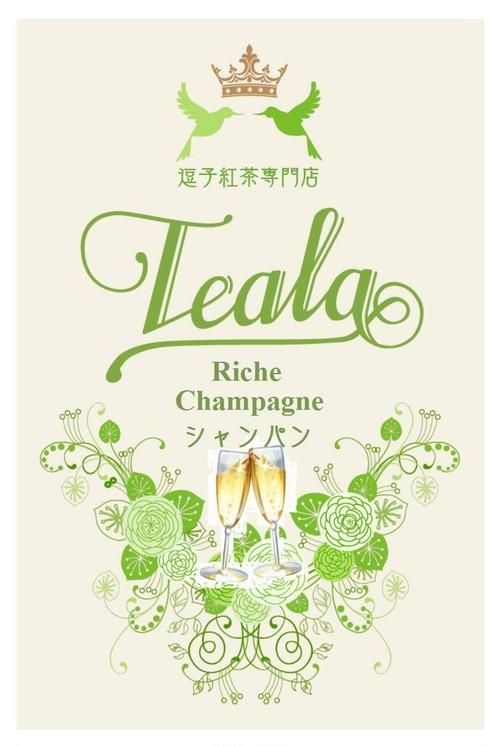 Riche シャンパンの紅茶 100g