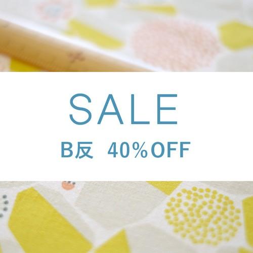 [ B反 ] 40%OFF SALE 「石垣」黄色/1mにつき