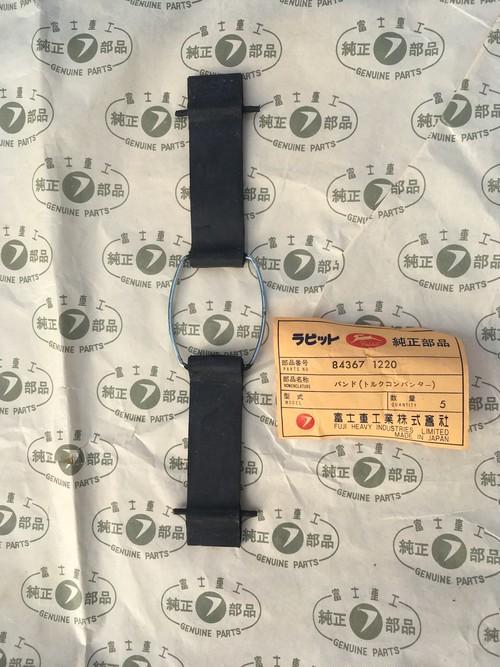 【純正部品】S601用 ゴムバンド(トルクコンバーター)