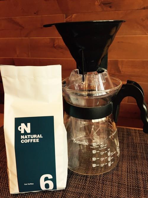 夏限定!オリジナルブレンドアイスコーヒーと美味しく淹れられる珈琲器具セット