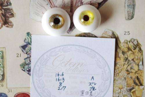 【A】《オッドアイ》約16.6mm+16.3mm2110★瞳孔ずれあり・泡あり★黒目サイズ左右差あり