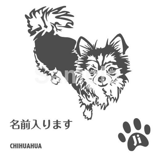 チワワA【カッティングシート】