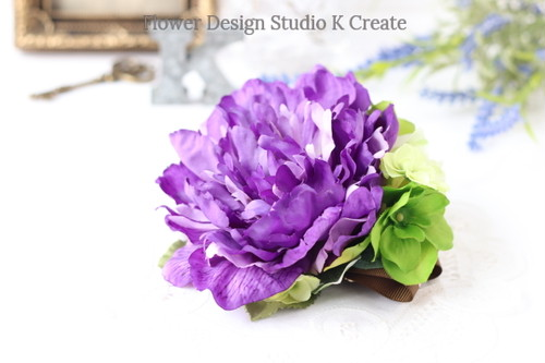 紫のピオニーとグリン紫陽花のヘアクリップ 浴衣 髪飾り 発表会 ダンス 紫 黄緑