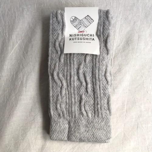 【NISHIGUCHI KUTSUSHITA】ウール縄編み ハンドウォーマー ライトグレー 指なし 手袋  日本製 【ニシグチクツシタ】