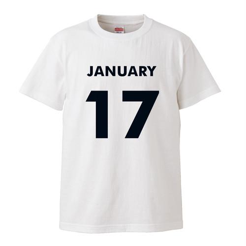 1月17日