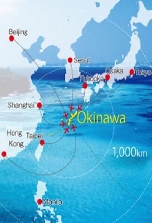 [コース10第2回] 討論 日韓の領土問題を考える―琉球からみた尖閣諸島問題(2)