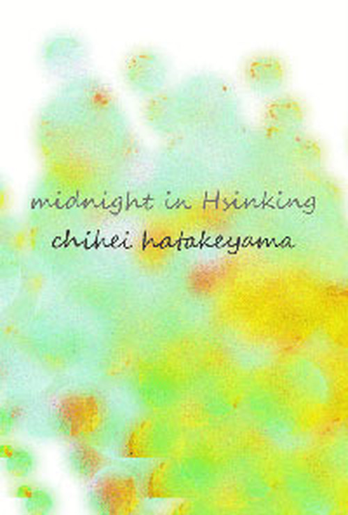 Chihei Hatakeyama /  Midnight in Hsinking (カセットテープ)
