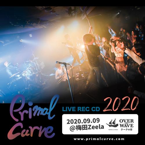【ライブ音源・CD】2020.09.09@梅田Zeela