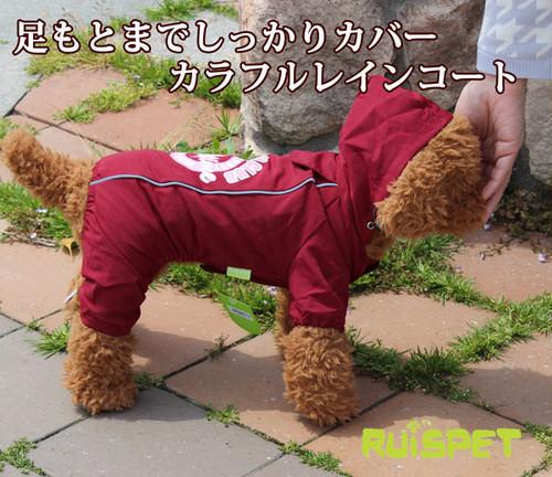 ☆カラフルレインコート/ワインレッド 小型犬用 (M-XLサイズ)