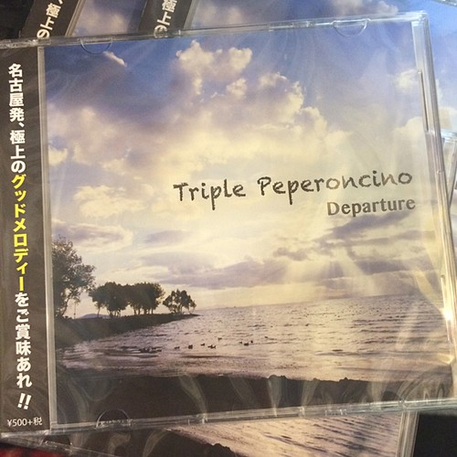 Triple Peperoncino / departure (2nd ep)