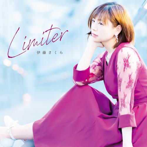maxi-single『Limiter』