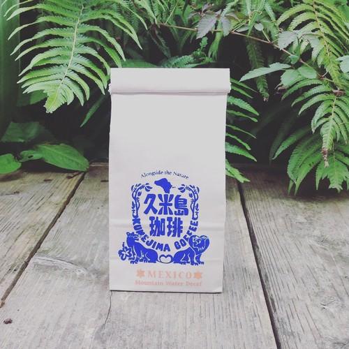 久米島珈琲カフェインレス【MEXICO Mountain Water Decaf】(豆or挽いた豆)