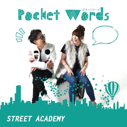 Pocket Words / STREET ACADEMY