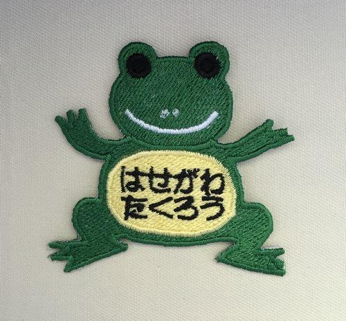 可愛いカエル