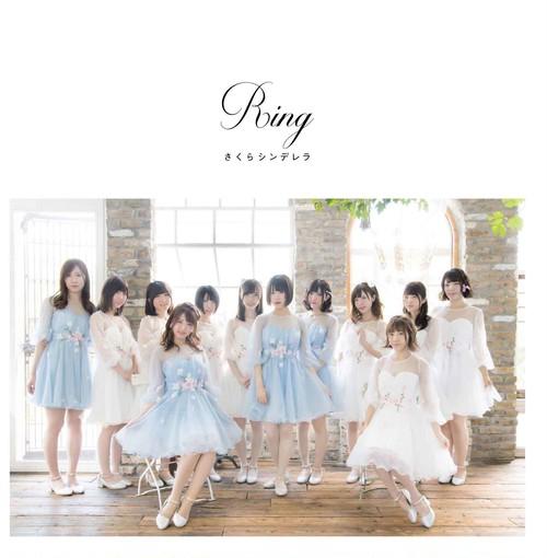 1st Album「Ring」type A - 標準盤 -