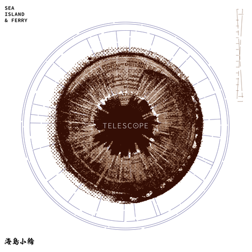 Sea Island & Ferry / 海島小輪「Telescope」(CD / 香港・Hong Kong / 2020)