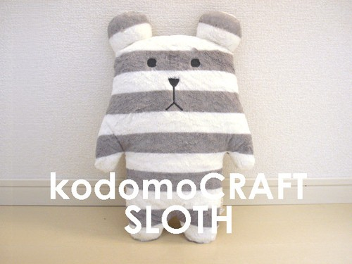 ACCENT kodomoCRAFT コドモクラフト ピロークッション BORDER SLOTH jr.