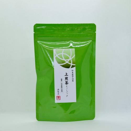 上煎茶ティーバッグ|湊製茶