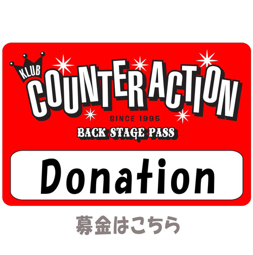 Donation for KLUB COUNTER ACTION