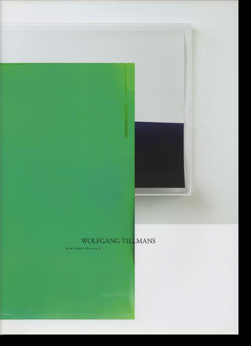 ヴォルフガング・ティルマンス「ヴォルフガング・ティルマンス」 BT BOOKS (Wolfgang Tillmans)
