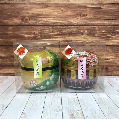 菱和園 鈴子缶 こんぶ茶 梅こんぶ茶