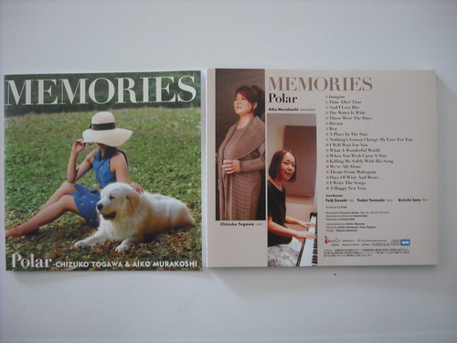 【CD】POLAR / MEMORIES