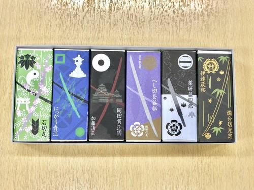 器物破損組with石切丸(6個入)刀剣ようかん部隊セット
