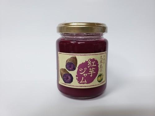 沖縄久米島の紅芋ジャム140g