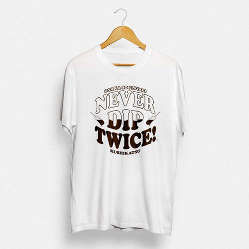 2度付け禁止Tシャツ COOL.ver【送料無料】