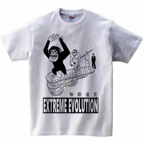 極限進化Tシャツ白